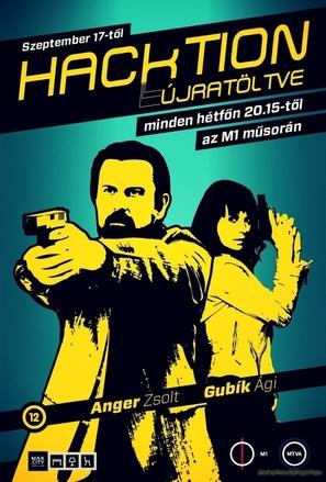 """""""Hacktion"""" - Hungarian Movie Poster (thumbnail)"""