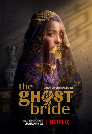 """""""The Ghost Bride"""" - International Movie Poster (thumbnail)"""