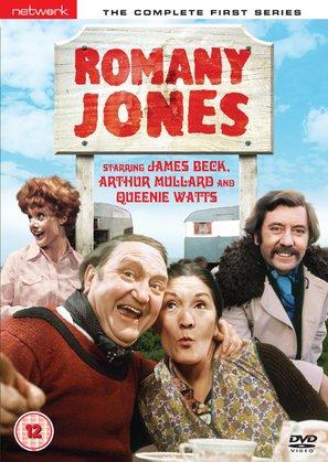 """""""Romany Jones"""" - British DVD cover (thumbnail)"""