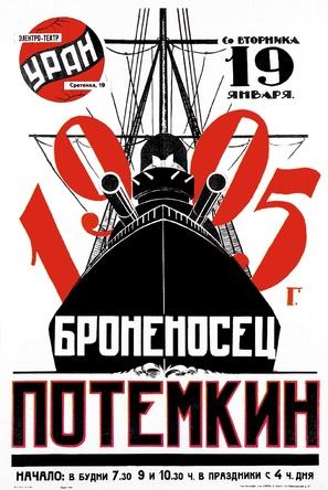 Bronenosets Potyomkin - Russian Movie Poster (thumbnail)