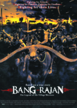 Bang Rajan - Movie Poster (thumbnail)