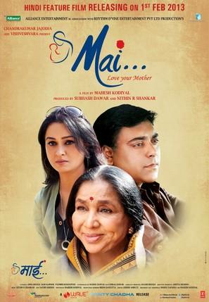 Mai - Indian Movie Poster (thumbnail)