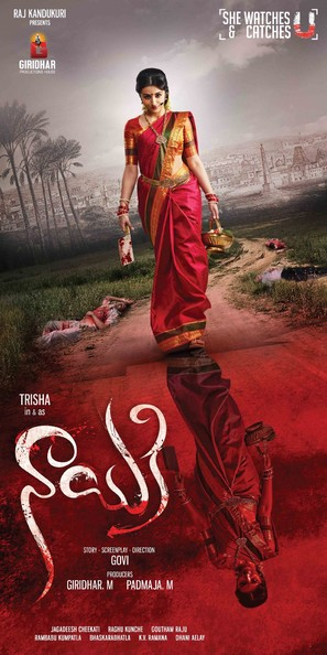 Nayaki - Indian Movie Poster (thumbnail)