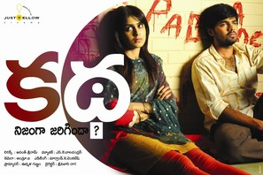 Katha - Indian Movie Poster (thumbnail)