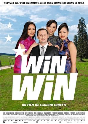 Win Win - Swiss Movie Poster (thumbnail)