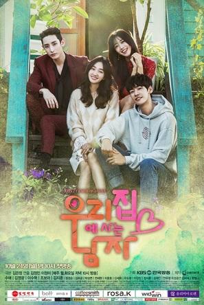"""""""Urijipe Saneun Namja"""" - South Korean Movie Poster (thumbnail)"""