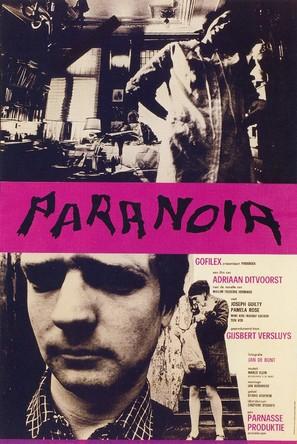 Paranoia - Dutch Movie Poster (thumbnail)
