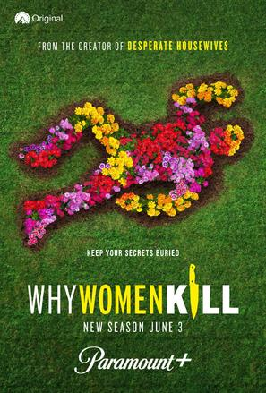 """Why Women Kill"" - Movie Poster (thumbnail)"