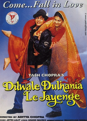 Dilwale Dulhania Le Jayenge - Indian Movie Poster (thumbnail)