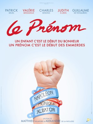 Le prénom - French Movie Poster (thumbnail)
