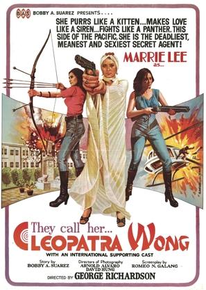 Cleopatra Wong - Singaporean Movie Poster (thumbnail)