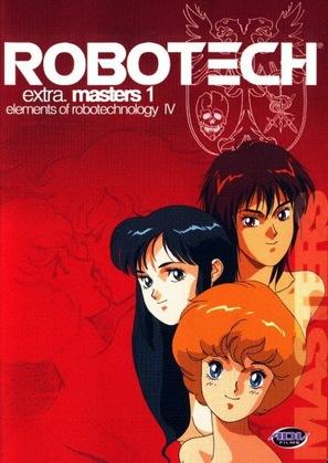 """Chôjikû kidan Sazan Kurosu"" - Movie Cover (thumbnail)"