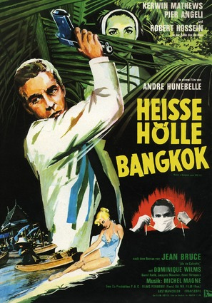 Banco à Bangkok pour OSS 117 - German Movie Poster (thumbnail)