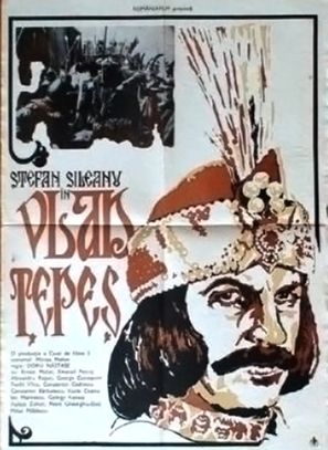 Vlad Tepes - Romanian Movie Poster (thumbnail)