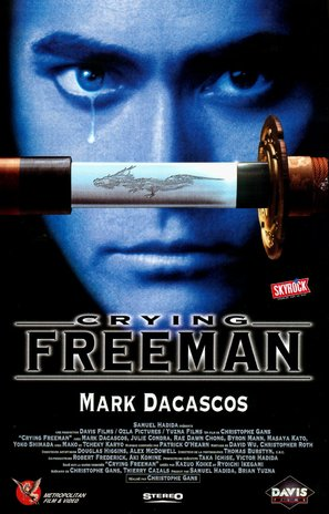 Crying Freeman - French VHS cover (thumbnail)