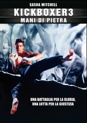 Kickboxer 3: The Art of War - Italian DVD cover (thumbnail)