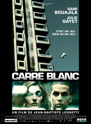 Carré blanc - French Movie Poster (thumbnail)