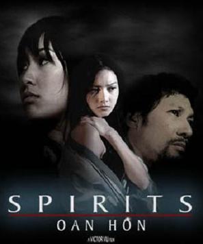 Spirits - Movie Poster (thumbnail)