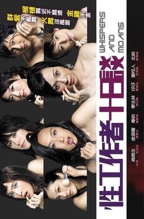 Sing kung chok tse sup yut tam - Hong Kong poster (thumbnail)