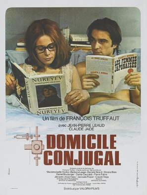 Domicile conjugal - French Theatrical poster (thumbnail)