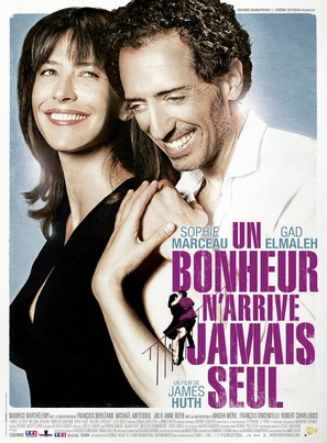 Un bonheur n'arrive jamais seul - French Movie Poster (thumbnail)