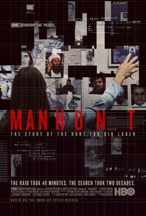 Manhunt - Movie Poster (thumbnail)
