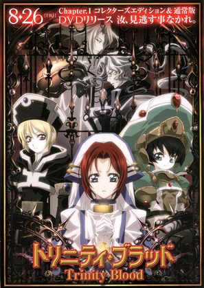 """Trinity Blood"" - Japanese Video release poster (thumbnail)"