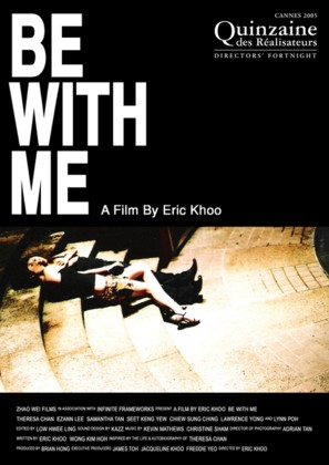 Be with Me - poster (thumbnail)