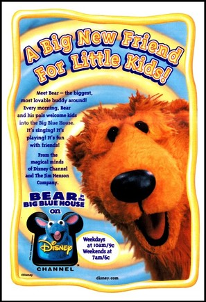 """""""Bear in the Big Blue House"""" - poster (thumbnail)"""