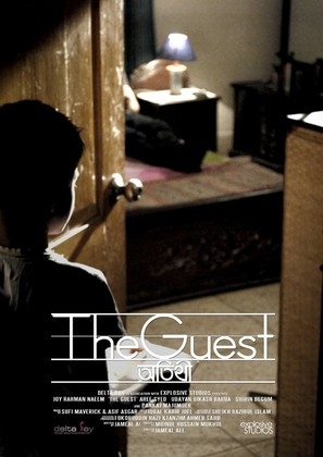 The Guest - British Movie Poster (thumbnail)