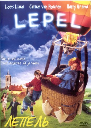 Lepel - Russian poster (thumbnail)
