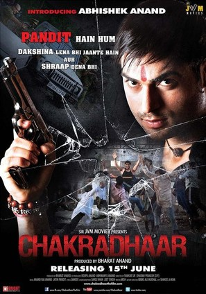 Chakradhaar - Indian Movie Poster (thumbnail)
