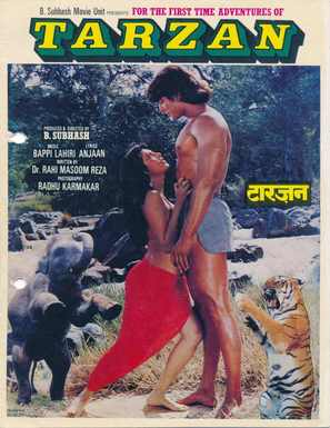 Adventures of Tarzan - Indian Movie Poster (thumbnail)