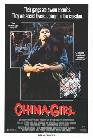 China Girl - Movie Poster (thumbnail)