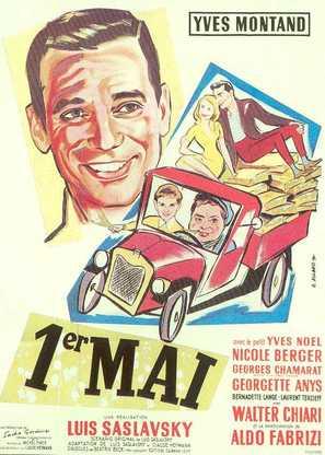 Premier mai - French Movie Poster (thumbnail)