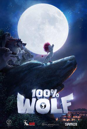 100% Wolf - Australian Movie Poster (thumbnail)