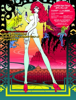 """Lupin the Third: A Woman Called Fujiko Mine"" - Japanese Movie Poster (thumbnail)"