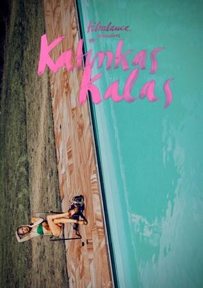Katinkas kalas - Swedish Movie Poster (thumbnail)