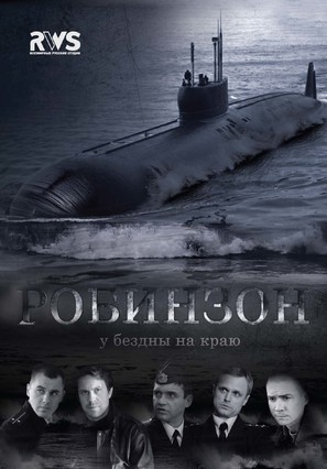 """Robinzon"" - Russian Movie Poster (thumbnail)"