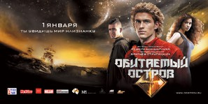 Obitaemyy ostrov - Russian Movie Poster (thumbnail)