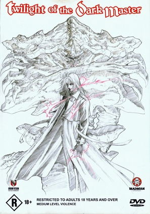 Twilight of the Dark Master - Movie Cover (thumbnail)