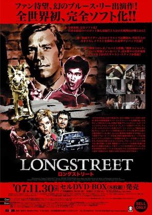 """""""Longstreet"""" - Japanese Movie Poster (thumbnail)"""