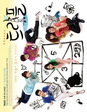 """Teuripeul"" - South Korean Movie Poster (thumbnail)"