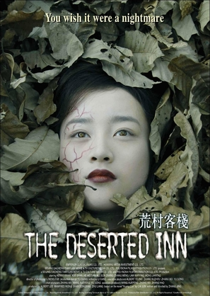The Deserted Inn - Movie Poster (thumbnail)