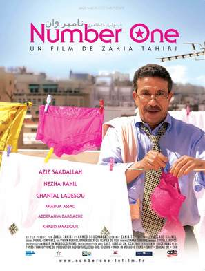 Number One - French Movie Poster (thumbnail)
