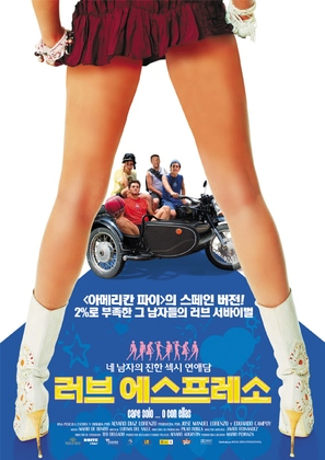 Cafè solo o con ellas - South Korean poster (thumbnail)