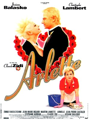 Arlette - French Movie Poster (thumbnail)