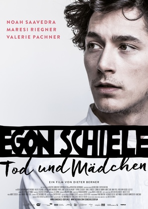 Egon Schiele: Tod und Mädchen - Austrian Movie Poster (thumbnail)