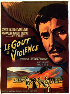 Le goût de la violence - French Movie Poster (thumbnail)