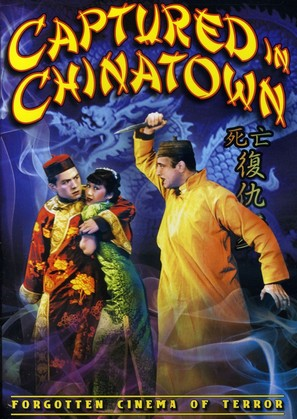Captured in Chinatown - Movie Cover (thumbnail)